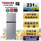 TOSHIBA 新禾231公升1級 變頻...