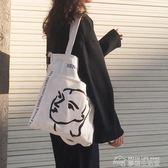 斜背包包女新款潮韓版簡約百搭文藝學生大容量單肩手提帆布袋  夢想生活家