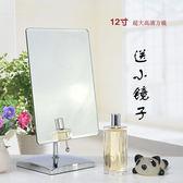 虧本衝量-歐式大號方形單面鏡台式化妝鏡鏡高清鏡面jy公主鏡梳妝鏡美容鏡 快速出貨