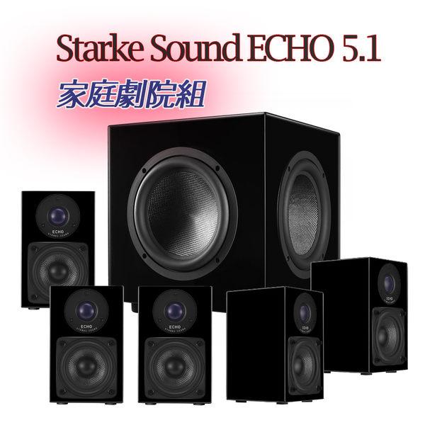 """Starke Sound ECHO 5.1 å¶åºåŠ‡é¢çµ"""" 代購"""