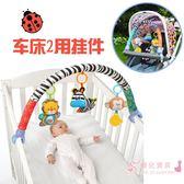 嬰兒玩具 新生兒音樂車床掛寶寶餐椅掛件【優兒寶貝】