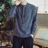 中大尺碼中山裝外套 中國風男裝t恤唐裝復古風亞麻棉麻料上衣 nm11017【野之旅】