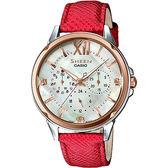 CASIO 卡西歐 SHEEN 典雅晶鑽日曆手錶-玫瑰金圈x紅 SHE-3056GL-7AUDR / SHE-3056GL-7A