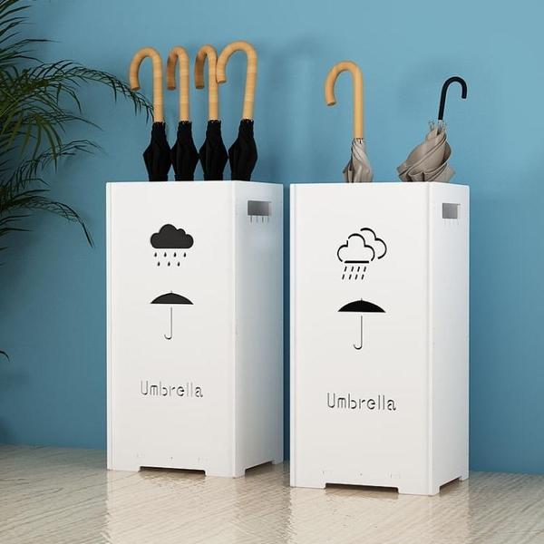 雨傘架酒店大堂商用收納架家用門口創意傘架多功能落地式置物架子 ATF「艾瑞斯」