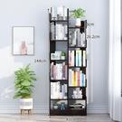 書架 多層收納架 簡易兒童書架落地小型學生置物架簡約家用書櫃經濟型繪本家用收納