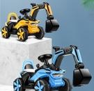 電動挖掘機 玩具車可坐人充電動超大號工程車男孩挖勾機寶寶挖土機TW【快速出貨八折鉅惠】