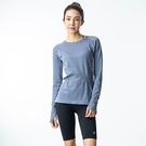 無縫綁染長袖上衣STA201017(S/M/L三尺寸)-百貨專櫃品牌 TOUCH AERO 瑜珈服有氧服韻律服