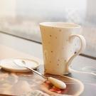 馬克杯 創意陶瓷杯子 馬克杯套裝 情侶杯水杯套裝咖啡杯帶蓋帶勺英倫風