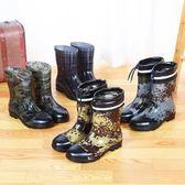 時尚雨鞋男防滑防水膠鞋加絨保暖短筒雨靴男中筒水鞋套鞋tz8331【棉花糖伊人】