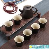 茶具 陶瓷套裝功夫整套冰裂茶杯茶壺茶道茶盤泡茶套裝家用 - 快速出貨