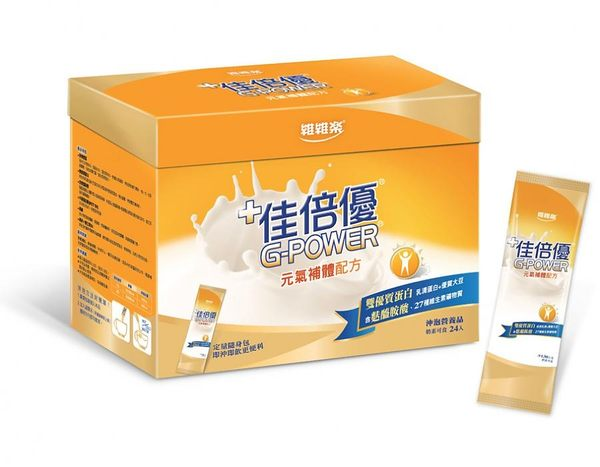 專品藥局 佳倍優 元氣補體配方粉狀營養品 24包 (2盒以上另有優惠)【2002303】