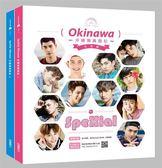(二手書)SpeXial Okinawa 沖繩寫真遊記 (一書兩冊)