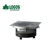【LOGOS 日本 節能省碳七厘爐】81020017/烤肉架/烤肉爐/燒烤爐