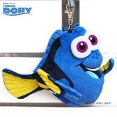 日本限定 迪士尼 海底總動員  多莉 伸縮 零錢包 票卡夾套