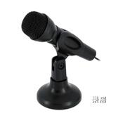 麥克風 臺式電腦YY主播話筒筆記本電容麥K歌會議錄音設備語音專用有線家用游戲【快速出貨】