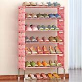 鞋櫃 簡易多層鞋架 組裝防塵鞋柜經濟型鐵藝收納架