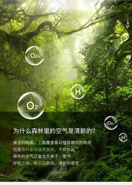 【94號鋪】組合商品iSee超音波香氛保濕水氧機+Meet Mind Air Deo多用途植物精油冰箱保鮮除味劑