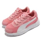 Puma 童鞋 Taper AC PS 粉紅 白 中童鞋 小朋友 慢跑鞋 基本款 運動鞋 【ACS】 374241-12