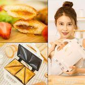 三明治機早餐機雙面家用加熱吐司面包多功能小型煎鍋華夫餅機CY『韓女王』