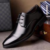 皮鞋 青年商務英倫真皮尖頭正裝鞋子【五巷六號】x91