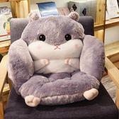倉鼠坐墊 靠墊一體學生屁股墊椅子墊子辦公室加厚椅墊女榻榻米冬季 寬55x長39x高45厘米