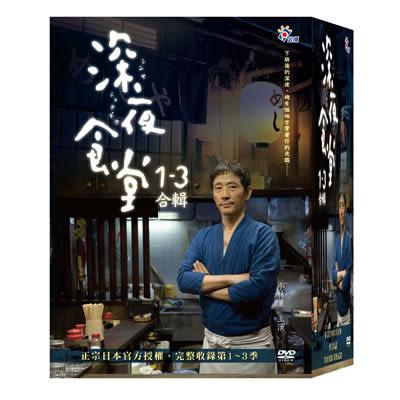 日劇 - 深夜食堂1-3季合輯DVD (30話/9片) 小林薰