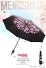 雨傘 雨傘大號折疊正韓國小清新太陽傘防曬防紫外線遮陽傘女神女晴雨兩用 【快速出貨】