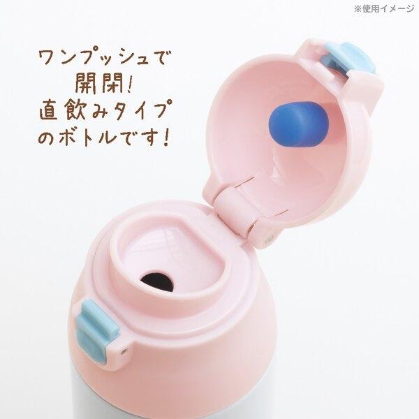 【角落生物 保溫瓶】角落生物 掀蓋式 保溫瓶 保溫 保冷 500ml 角落小夥伴 日本正版 該該貝比