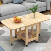 折疊餐桌 實木折疊餐桌茶幾兩用小戶型邊幾簡約寫字桌移動伸縮4人6飯桌矮桌 MKS韓菲兒