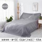 防塵布遮蓋布沙發床防灰塵冰箱遮塵遮灰布家具家用沙發遮塵擋布料 蘿莉新品