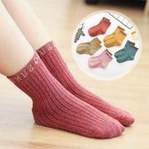 兒童襪子 襪子秋冬季純棉中筒襪男童女童10-12歲男孩加厚兒童襪子 莎瓦迪卡