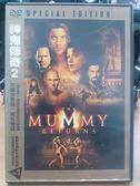 影音專賣店-F01-031-正版DVD【神鬼傳奇2】-布蘭登費雪*瑞秋懷茲