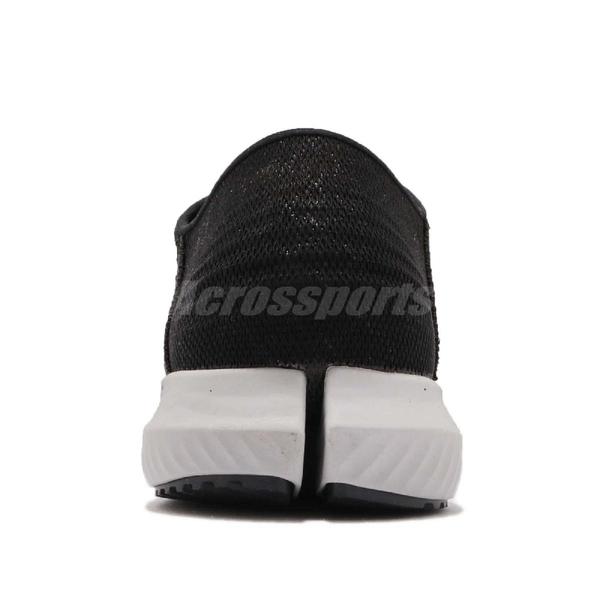 Under Armour UA 慢跑鞋 Threadborne Blur 黑 白 避震透氣 運動鞋 男鞋【PUMP306】 3000008101