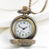 經典復古小懷錶女翻蓋項鍊個性時尚防水護士學生掛鍊錶胸錶石英錶『夏茉生活』