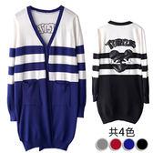 【韓國KW】(預購) F背後造型休閒風格針織外套