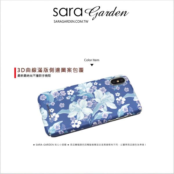 客製化 全包覆 手機殼 iPhone X 8 8plus 7 7plus 6 6S Plus 三星 S8 S8+ 硬殼 紫羅蘭碎花