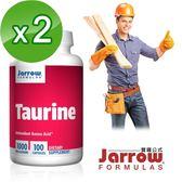 《Jarrow賈羅公式》特極牛磺酸1000mg膠囊(100粒/瓶)x2瓶組
