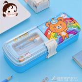 文具盒卡通可愛三層文具盒套裝男女小學生大容量鉛筆盒韓國筆袋 酷斯特數位3c