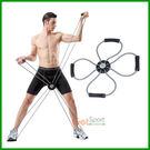 一、四條彈力繩可任意調配,改變重力強度二、彈力繩厚度達2.5mm重力足三、新型圓管式握把舒適好握