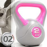 KettleBell  2 公斤壺鈴4 4 磅競技2KG 壺鈴拉環啞鈴搖擺鈴舉重量訓練用品