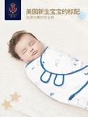 嬰兒抱被蒂愛初生嬰兒抱被純棉繈褓包巾新生兒包被夏季薄款產房必備裹布雙十二