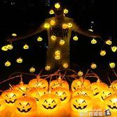 萬聖節南瓜燈 led防水發光酒吧ktv鬼屋 骷髏串燈場景裝飾燈籠道具 魔方數碼館igo