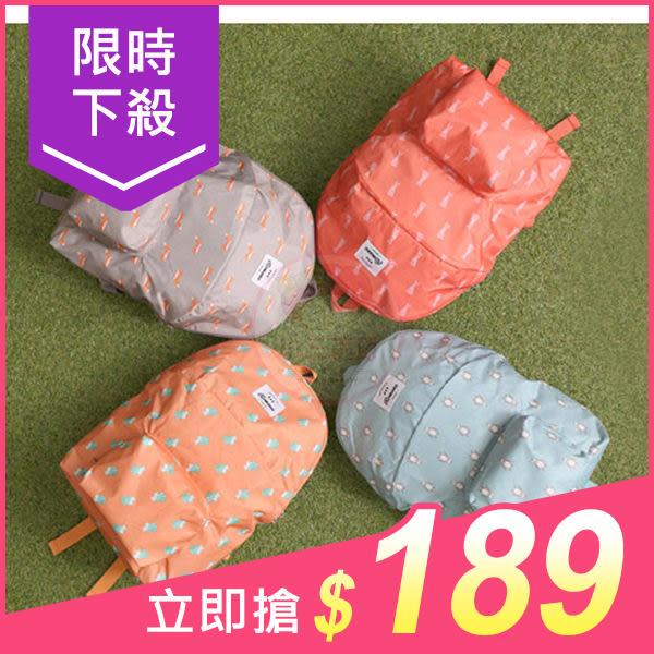 可愛動物卡通超輕便攜折疊雙肩包(1入) 4款可選【小三美日】原價$199