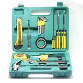 工具12件套禮品工具箱 家用工具盒家庭工具套裝組合工具