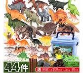 兒童恐龍玩具套裝仿真動物大號霸王龍軟膠塑膠男孩子玩具4歲10歲5