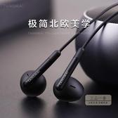 線控耳機 T5高音質半入耳式耳機有線帶麥k歌游戲電競手機電腦吃雞掛耳式男女-三山一舍JY