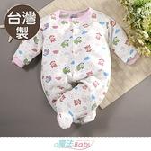 包屁衣 台灣製秋冬三層棉厚款嬰兒包腳連身衣 魔法Baby