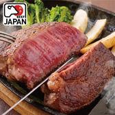 【超值免運】日本A4純種黑毛和牛厚切牛排2片組(350公克/1片)
