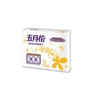 【五月花】高效導水擦手紙(200抽x20包)