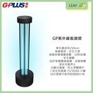 拓勤 積加 G-Plus GP-U01W...